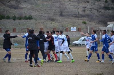 Yeni Taşovaspor - Merzifonspor Maçında Olaylar Çıktı